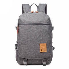 时尚风范旅行双肩包 多功能电脑包 创意商务礼品