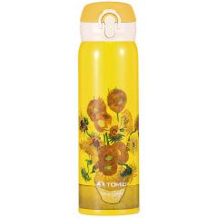 【向日葵】正版授权梵高系列不锈钢保温杯500ML 超轻时尚便携保温水杯 公关礼品