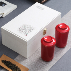 【山水間】創意陶瓷茶葉罐茶杯兩用白盒紅杯套裝  商務創意禮品