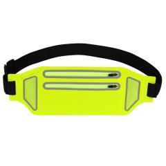 户外运动腰包双拉链莱卡面料超薄健身跑步腰包 小礼品清单