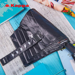 Kappa 意大利背靠背 潮流黑膠傘 活動禮品送什么好