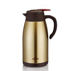 德国司顿(STONE)简约实用真空2.0升大容量保温杯 保温壶咖啡壶 STY090G