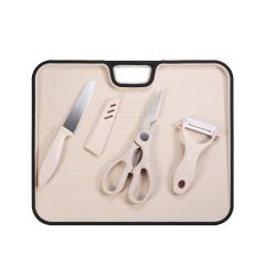剪刀水果刀陶瓷削皮器多用菜板厨房料理4件套 员工活动有哪些小礼品