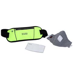 ZUEI 风行运动腰包+口罩运动套装 生日礼品