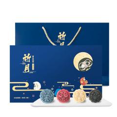 祈月 月饼礼盒 柠檬芝士+抹茶红豆多彩炫酷礼盒套装 中秋送客户礼品创意