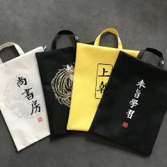 【朕的資料袋】宮廷系列資料袋 牛津布趣味收納袋 創意學生禮品