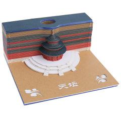 【北京天坛】3D立体便签本 立体景观可撕便签 创意年会礼品