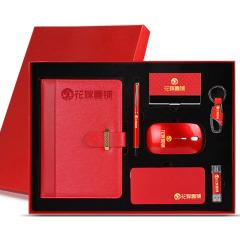 實用辦公七件套禮盒套裝 私人訂制 年會禮品定制