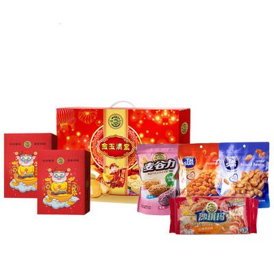 2019最受欢迎的红火春节礼盒