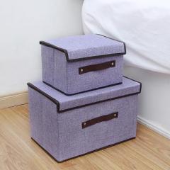 棉麻折叠衣物收纳箱两件套--浅紫色 物业送小礼品