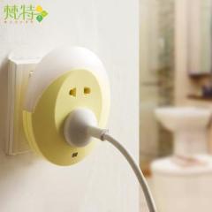 智能光控感应小夜灯 壁灯插座--黄色