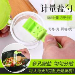 厨房计量调味勺  均匀撒盐勺 一对装--黄+绿