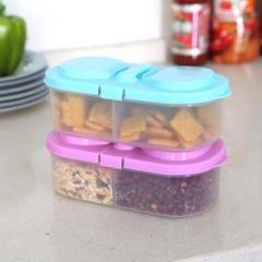 可拆装双格翻盖食品杂粮密封罐--紫色 员工活动有哪些小礼品