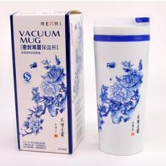 优质材料双层构造创意青花瓷400ML保温杯