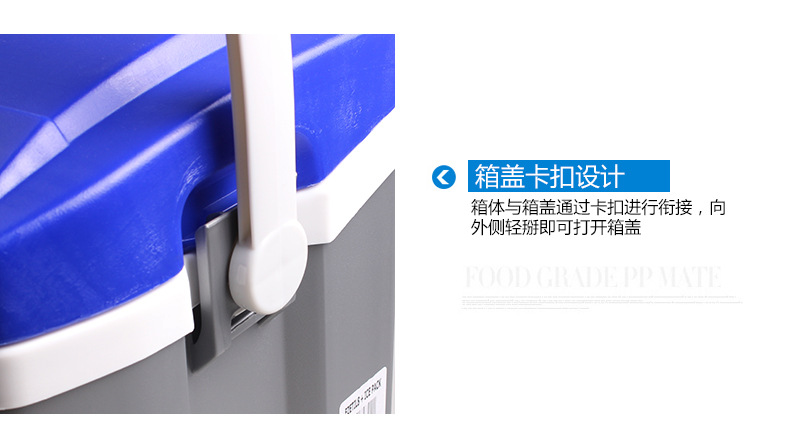 E-8L车载冷暖箱_15