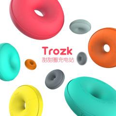 【甜甜圈充電站】Trozk特洛克創意智能排插充電站 數碼小禮品 員工紀念禮品