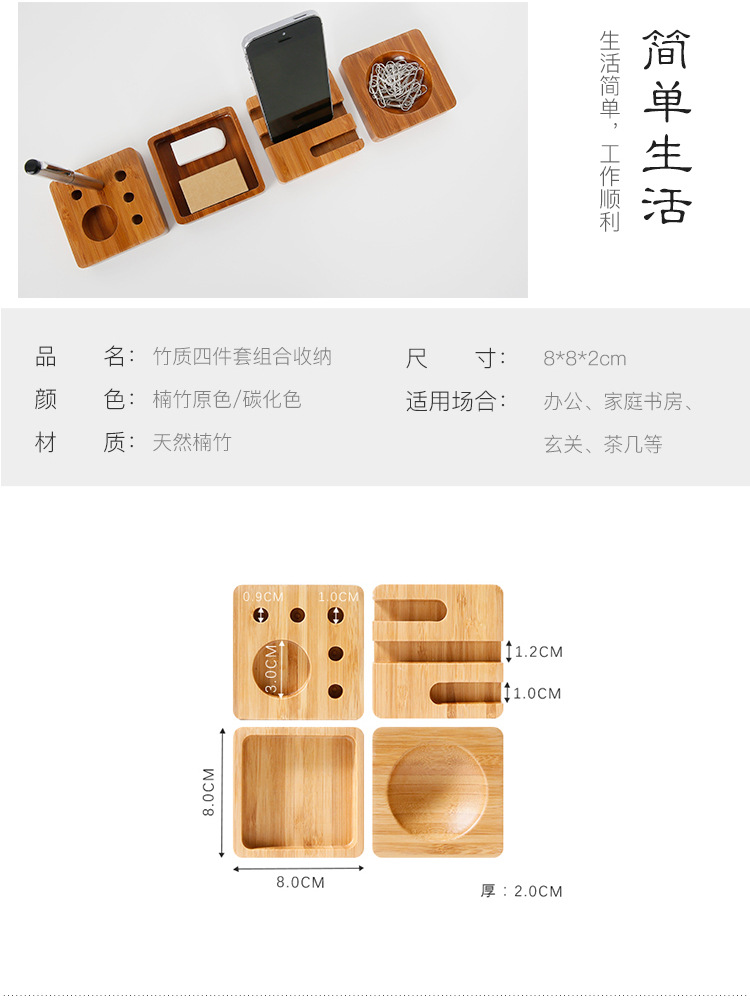 Z011301纸巾盒_03