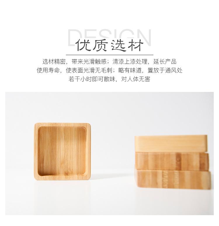 Z011301纸巾盒_06