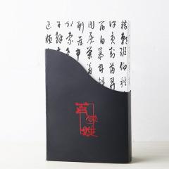 百家姓之一家親 活字印刷福鼎白茶文化禮盒 商務禮品
