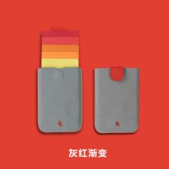 dax創意層疊超薄抽拉卡包 炫彩漸變智能卡包 潮人超薄錢包 智能商務禮品