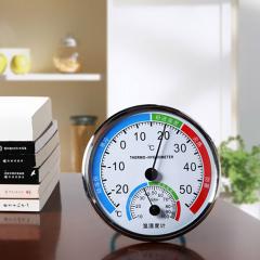 振兴圆形大号物理感应可立式温湿度表(FEM7552)生活家居礼品