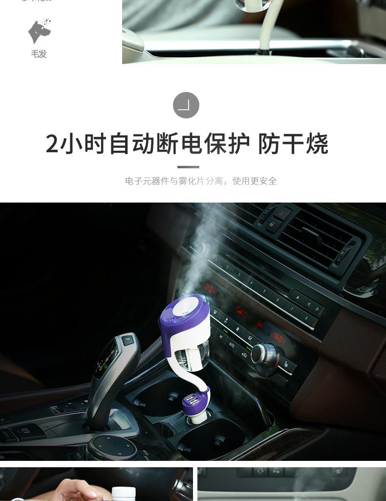 車載加濕器描述新-2_09