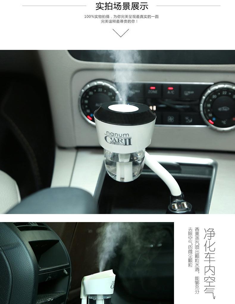 車載加濕器描述新-2_12