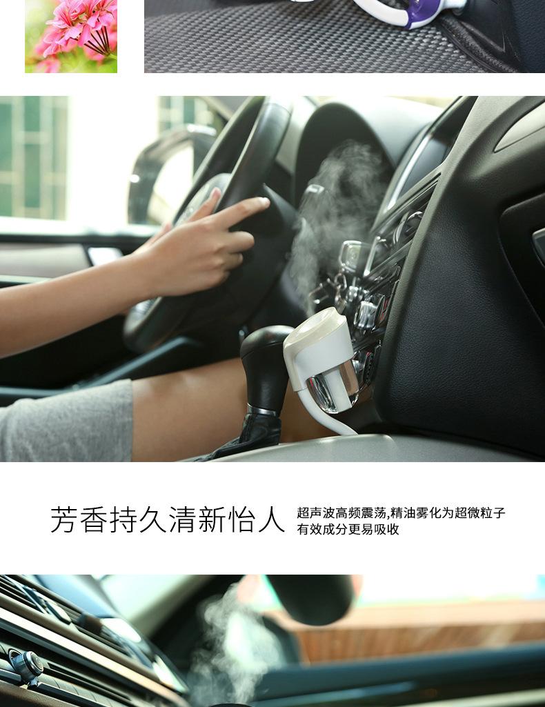 車載加濕器描述新-2_14