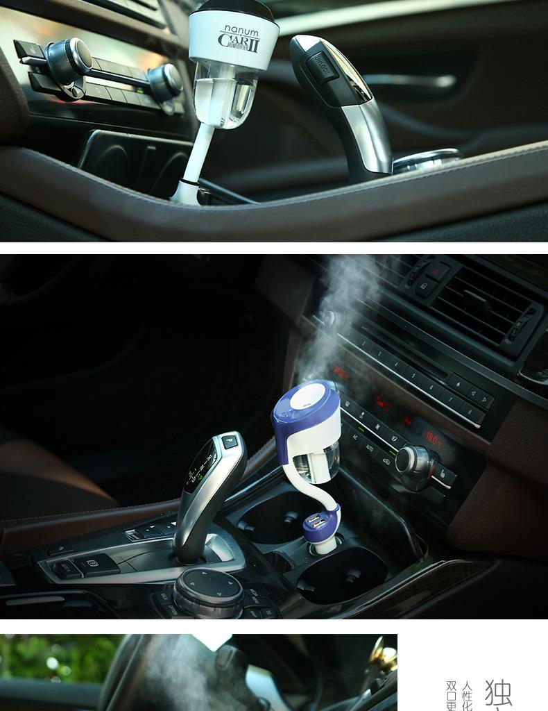 車載加濕器描述新-2_15