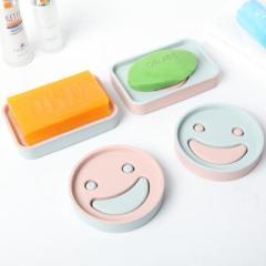 长方形笑脸双层沥水香皂盒 肥皂架--粉色