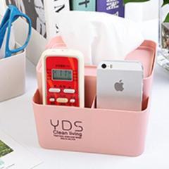 多功能桌面遙控器收納盒 大雙格紙巾盒--藍色 促銷禮品可以用哪些