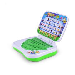 益智玩具儿童学习机折叠中英文早教机 儿童节小礼品