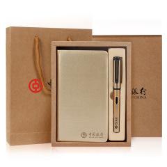 商务礼品笔记本记事本套装办公两件套礼品公司展会促销广告礼品定制印LOGO