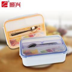 振兴18.5CM带饭勺双格饭盒 可微波炉加热便当盒(FH985)