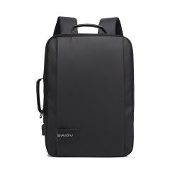三合一多功能双肩包 USB充电双肩背包 防水商务公文包 电脑包