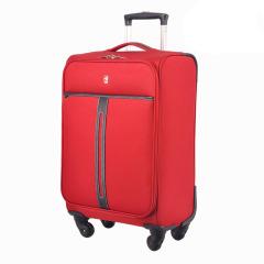 瑞动(SWISSMOBILITY)万向轮拉杆箱 软布行李箱 26寸 员工抽奖礼品
