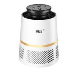 盼超智能光控吸入式灭蚊器--黑色(PC009)