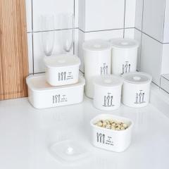 玖悦象牙白可叠加食物储存密封罐--方形大号