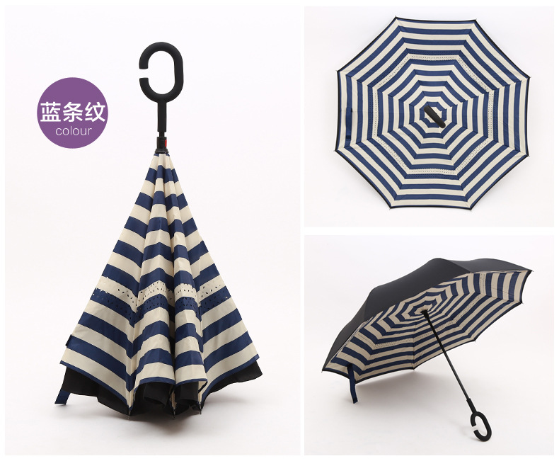 反向伞详情颜色_10