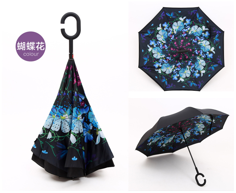 反向伞详情颜色_02