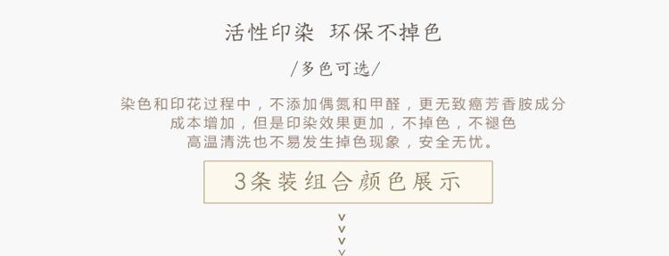 QQ截图20161108225534_副本