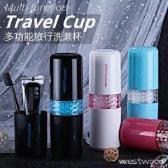 钻石元素旅行便携分装瓶洗漱杯套装 9件套--水晶白