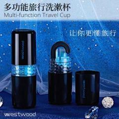 钻石元素旅行便携分装瓶洗漱杯套装 9件套--珊瑚红