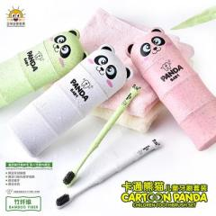 卡通熊猫竹纤维便携牙刷套装 洗漱用品收纳盒--北欧绿(RB511B)