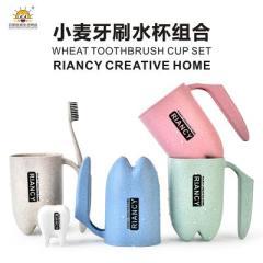 小麦秸秆牙刷水杯组合特惠套装--米粉色(530M)