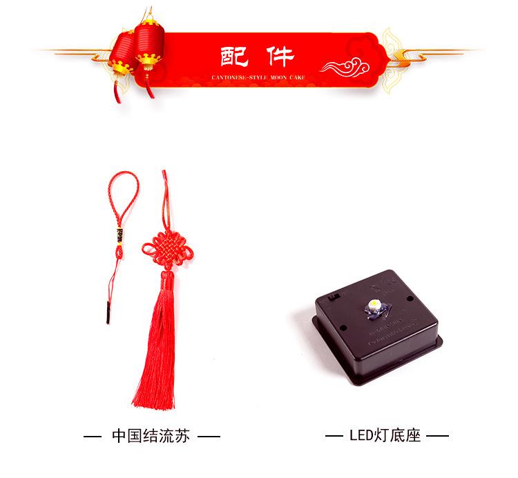 对联礼盒详情_07.jpg