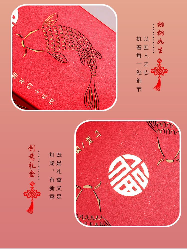 对联礼盒详情_10.jpg