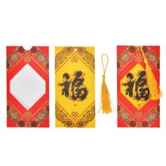 【福字紅包】2019新款經典版紅包 精美婚慶通用春節紅包禮品定制
