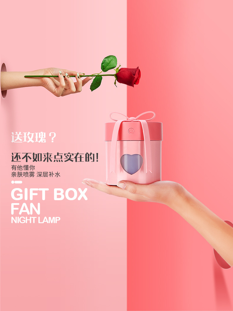 礼盒加湿器详情_02.jpg