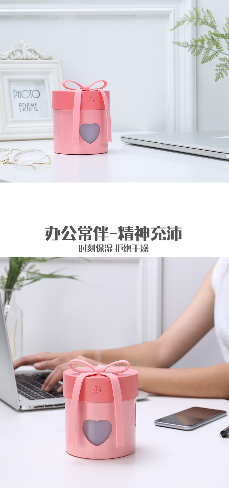 礼盒加湿器详情_07.jpg